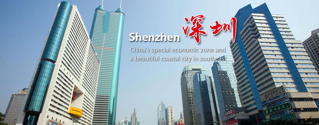 shenzhen